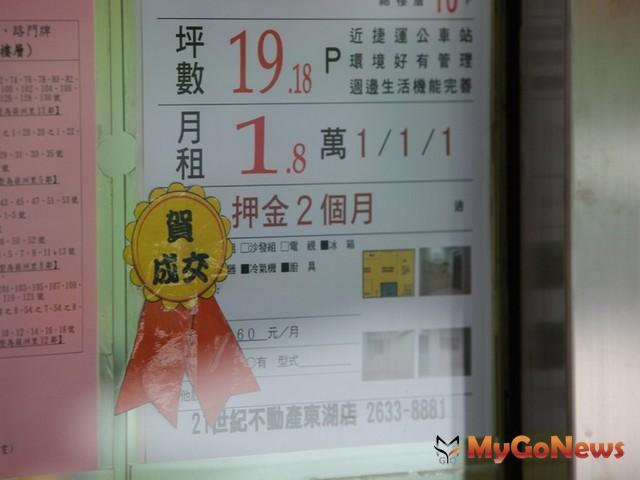 2013年度9月起,台北市等8縣市陸續成立租屋服務平臺。