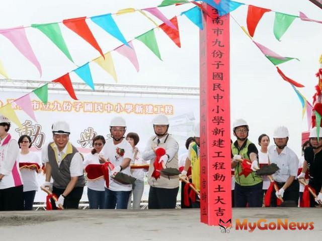 台南首座九年一貫九份子國中小今動土 預計2021學年度招生(圖:台南市政府)