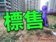 熱度再起!南京東路二段商業用地,標出千萬單價