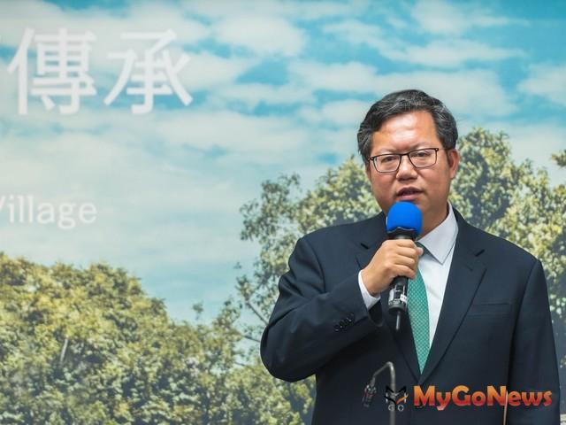 鄭文燦:儘速完成捷運綠線延伸大溪段可行性報告(圖:桃園市政府)
