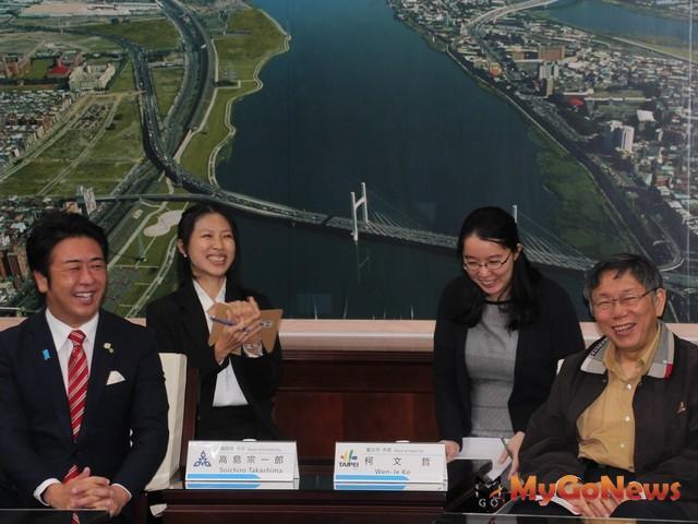 打造智慧城市 台北、福岡簽署合作備忘錄
