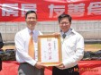 台灣房屋天然營養蔬菜公益捐贈儀式
