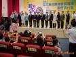 高齡社會 副總統出席「亞太長照發展策略國際研討會」