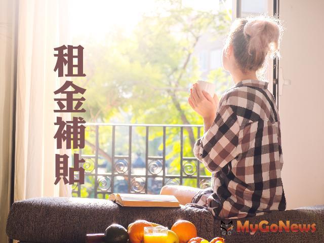 「台北輕鬆住-租金分級補貼加班列車」即日起開始受理至3月31日截止,歡迎把握時間儘速提出申請
