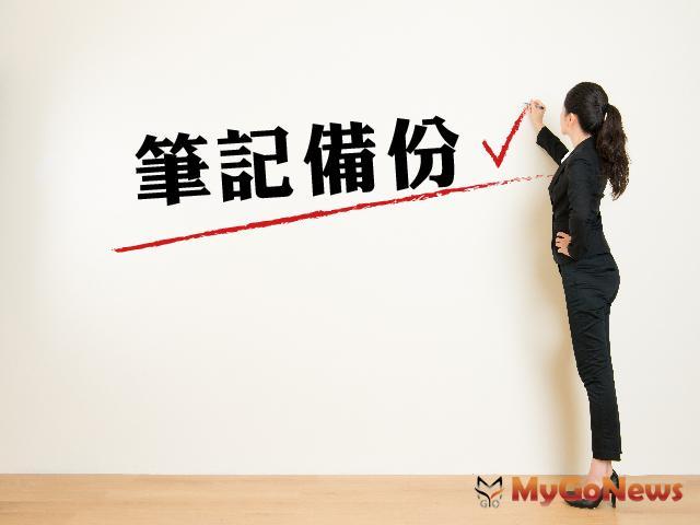 筆記起來 購買房屋,契稅怎麼計算? MyGoNews房地產新聞 房地稅務