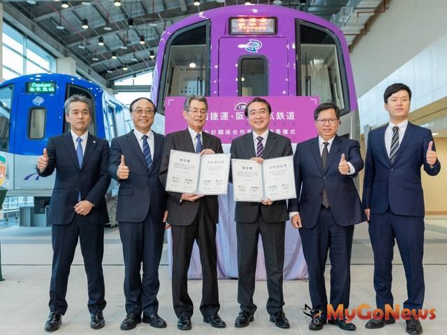 簽署合作 機場捷運‧阪神電鐵締結友好關係備忘錄