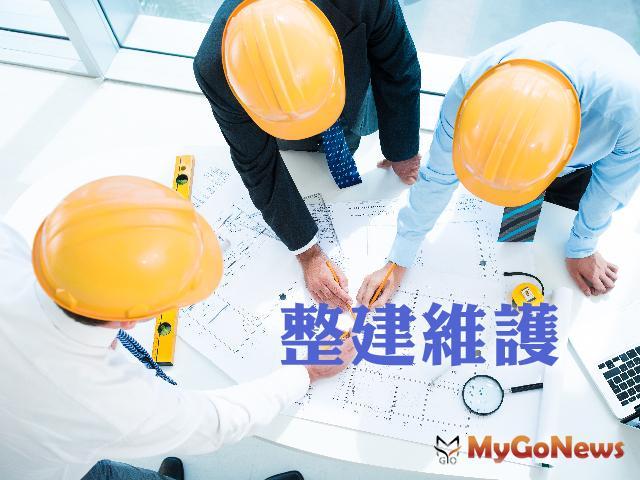 別錯過 台北市整建維護觀念宣導講座