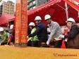 環保建築,五股市民活動中心開工