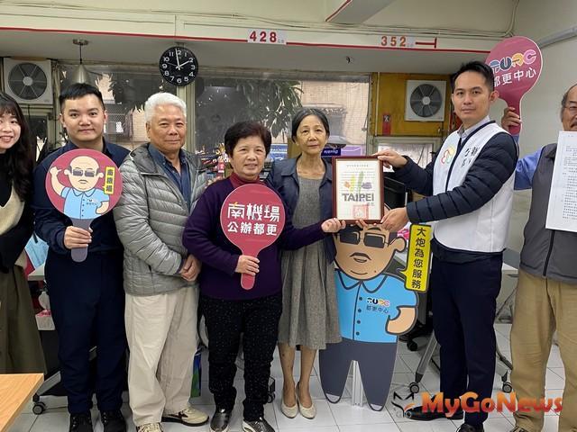 南機場一期2、3棟更新會核准立案 持續推進都更(圖:台北市政府)