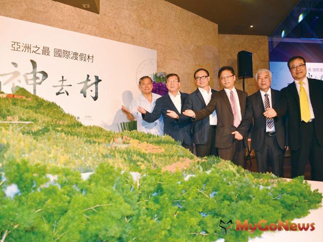 世界著名頂級休閒渡假旅館集團GHM(General Hotel Management吉合睦),將投資70億在新竹縣興建國際級渡假村-「神去村」