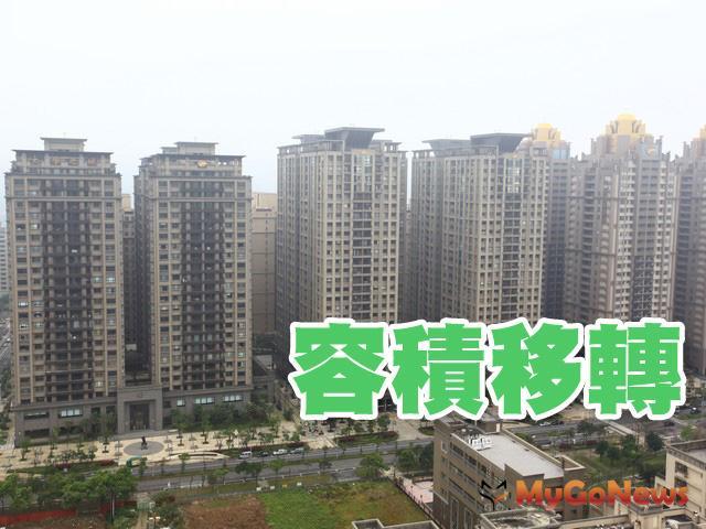 土地所有權人出售土地容積權益而有獲利者,應申報財產交易所得,仲介買賣者也應據實申報佣金所得