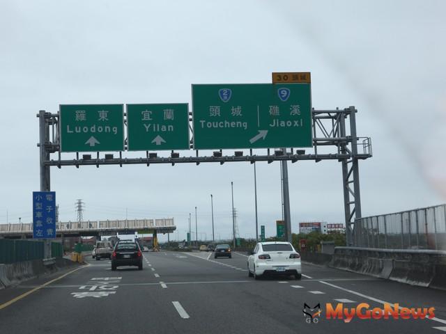 改善礁溪擁擠車流,宜蘭縣政府改善國道5號礁溪鄉宜4線至宜6線間側車道工程