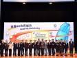 高雄與台哥大攜手合作建構4G智慧寬頻應用城市