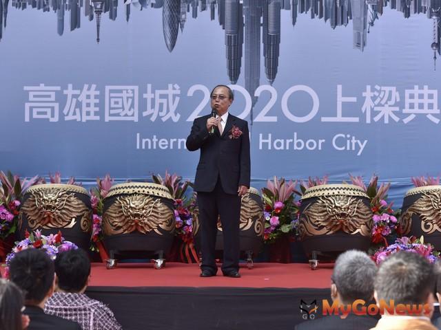 海灣住宅 「高雄國城2020」上樑,全球頂級建築團隊攜手打造