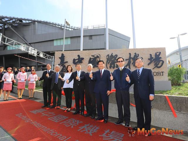 台中國際機場揭牌,林佳龍:台中正式宣告進入新時代(圖:台中市政府)