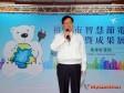 鄭文燦:新政府支持桃園鐵路地下化