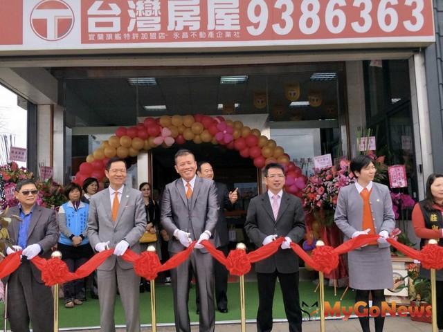 台灣房屋宜蘭旗艦店開幕,同步打造城東新商圈(圖:台灣房屋)