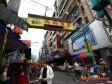 台北房市:「吳興街」公寓稱王,「林森北路」套房奪冠