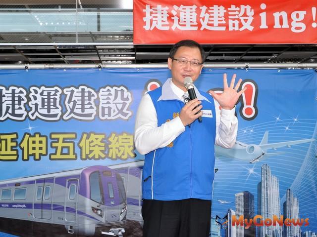吳志揚表示,未來桃園將透過五條捷運線及各延伸線的發展,串聯大桃園地區及雙北(圖:桃園縣政府)