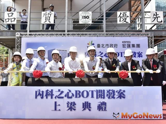 宏匯集團與台北市政府合作內科之心BOT案順利上梁,創新育成基地命名為t.Hub(圖:台北市政府)