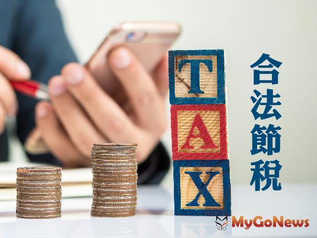 合法節稅!想省地價稅,節稅技巧要注意