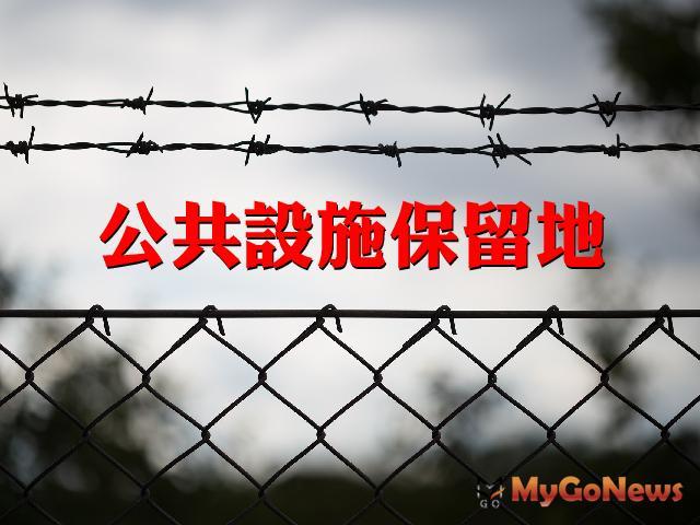 台北領頭羊 容積代金標購上路 實現土地正義