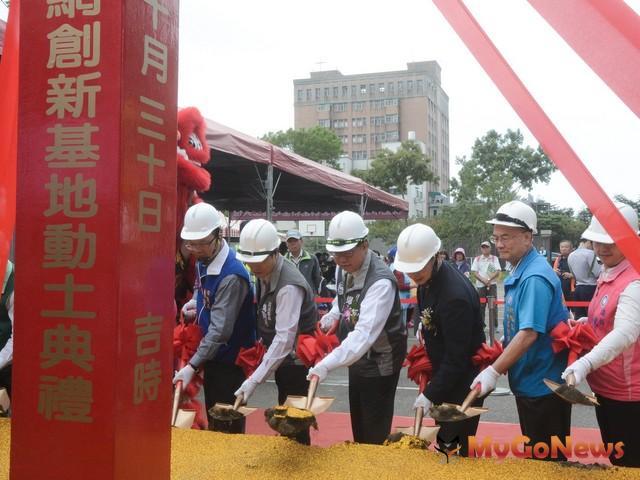 鄭文燦:提升桃園產業競爭力,預計2019年5月完工營運(圖:桃園市政府)