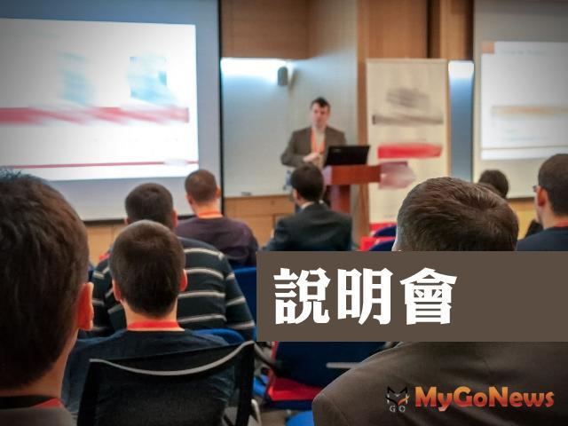 台北港積極推動自由貿易港區 10月22日舉辦招商說明會