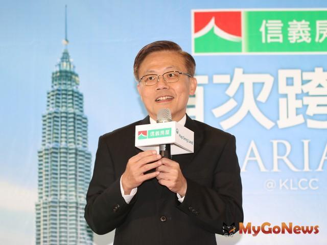 信義房屋董事長由薛健平接任 創辦人周俊吉專注集團發展