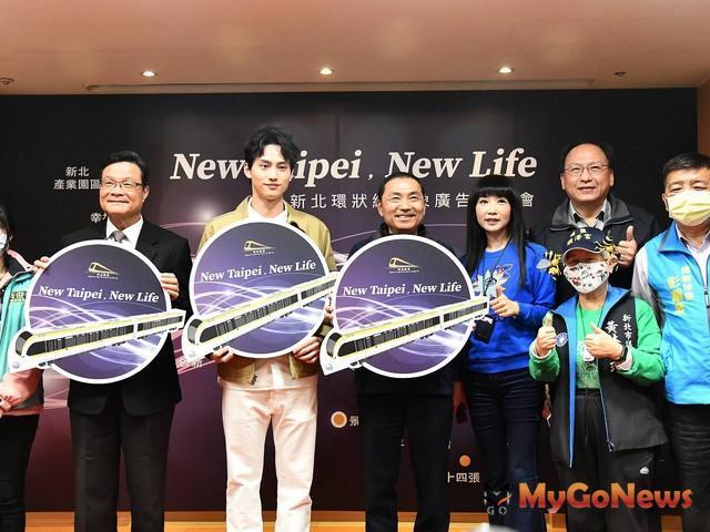 新北環狀線形象廣告「New Taipei, New Life」 侯友宜盼帶動大台北蓬勃發展(圖:新北市政府) MyGoNews房地產新聞 區域情報