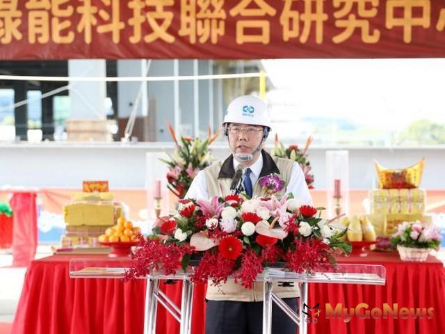 沙崙智慧綠能科技聯合研究中心上樑 黃偉哲:台灣邁向未來產業新紀元(圖:台南市政府)