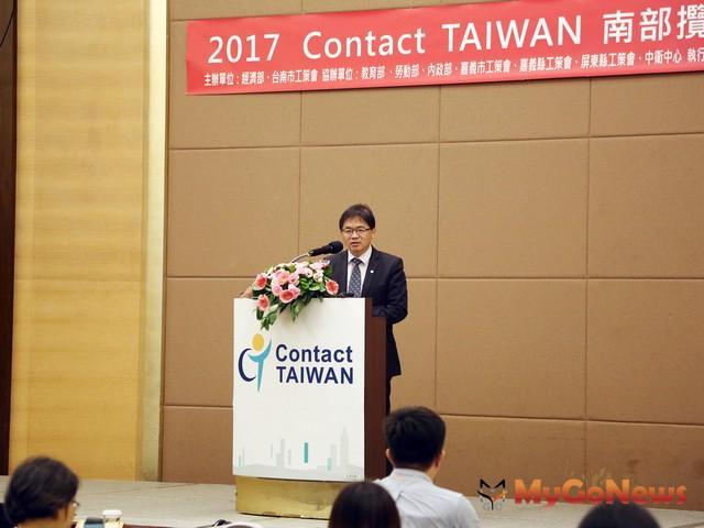 「2017 Contact TAIWAN」攬才共識營,李孟諺:歡迎留在台南實現你的別墅人生(圖:台南市政府)