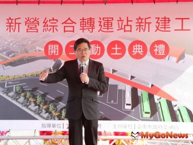 斥資1.3億 新營綜合轉運站開工動土 預計2019年完工(圖:台南市政府)