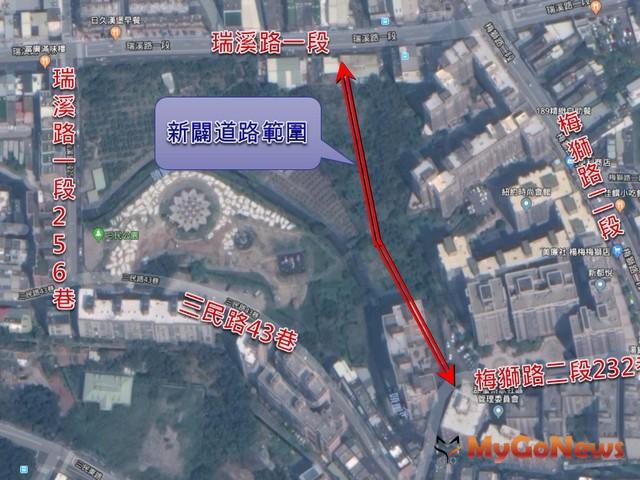 楊梅區公九公園旁道路新建及拓寬工程施工範圍(圖:桃園市政府)