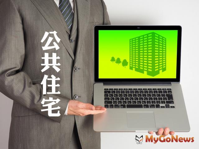 2018年台北市公共住宅專案管理(含監造)與設計監造標上網公告,邀業界共同參與投標