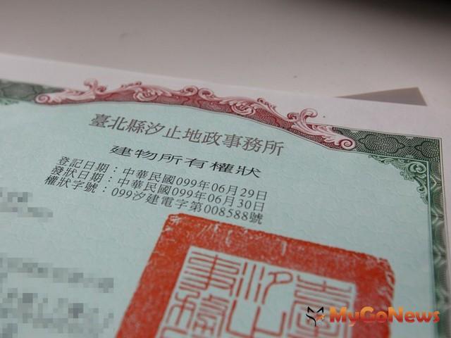 購屋前的契約中所載權利義物宜先釐清 MyGoNews房地產新聞 房地稅務