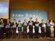 林右昌出席港市合作發展論壇,盼為港市走出新道路