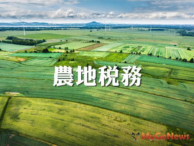 若遺產中有農業用地時,應如何申報減免遺產稅?
