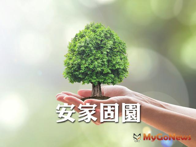 安家固園計畫屬全國性防災計畫需從調查評估做起,且非單獨編列給台南市政府