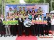 正式啟動 台南先進運輸系統藍、綠、紅三線路網