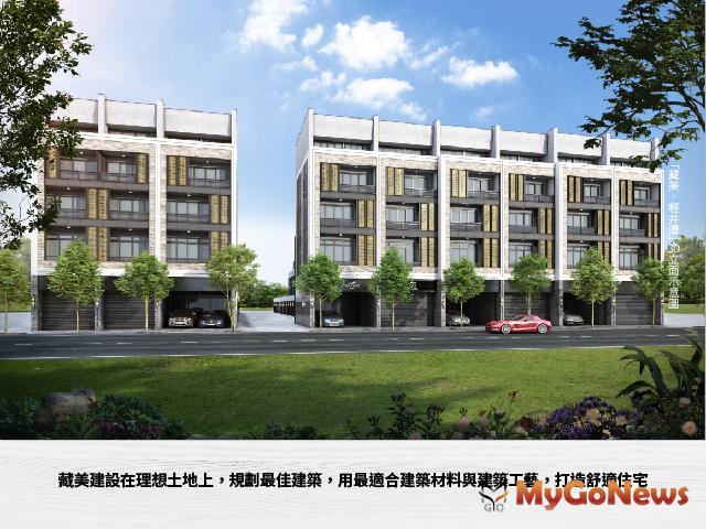 國家證實「藏美‧輕井澤」基地安全無虞,藏美建設,在理想土地上,規劃最佳建築