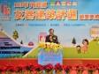內政部頒獎鼓勵友善建築,部長陳威仁主持