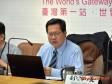 鄭文燦:新建經國國中活動中心,預計2016年8月完工