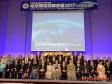 低碳城市 新北市受邀京都議定20周年分享經驗