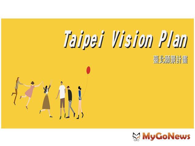 台北市政府舉辦 國土|垚 系列展覽,歡迎各界踴躍參加