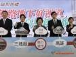 賴清德:中央支援「高雄雙港」600多億元建設