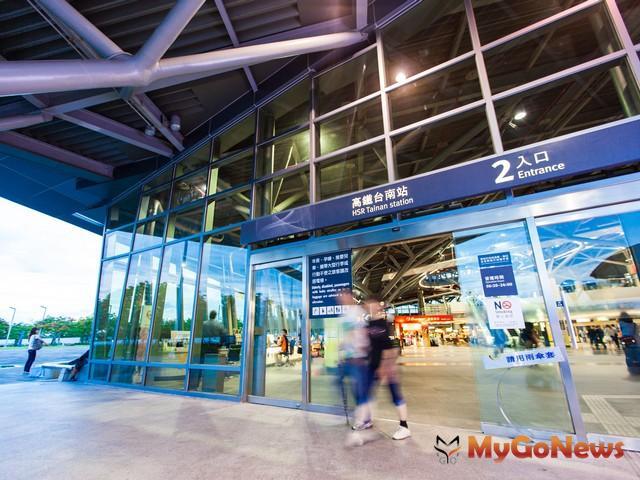 高速鐵路台南車站特定區事業發展用地開發經營案」於2018年2月14日正式公告,歡迎踴躍參與
