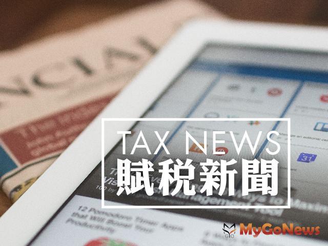 房屋稅 稅收增加3大因素,你貢獻了哪些?
