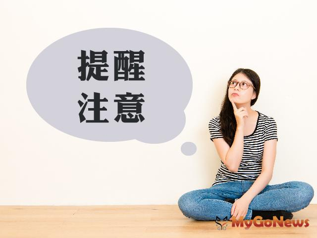 台北市中正、西寧、奇岩、華昌4處出租國宅自3月1日起停止受理申請