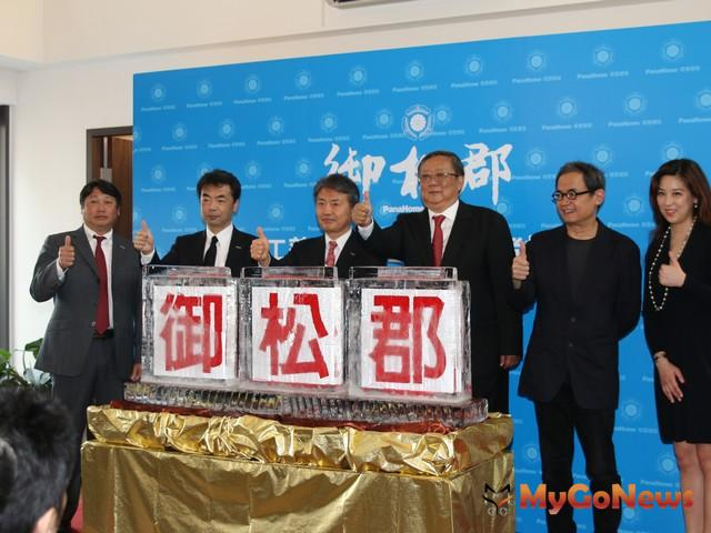 2015房市開春第一響,日本Panasonic集團 PanaHome台灣第一屋「御松郡」